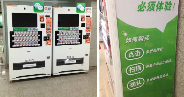 Con Wechat da oggi puoi acquistare bibite on line